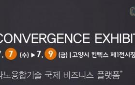 Nano Korea 2021에 참가합니다.(7월 7일~7월 9일, KINTEX 제 1 전시장 4,5홀)